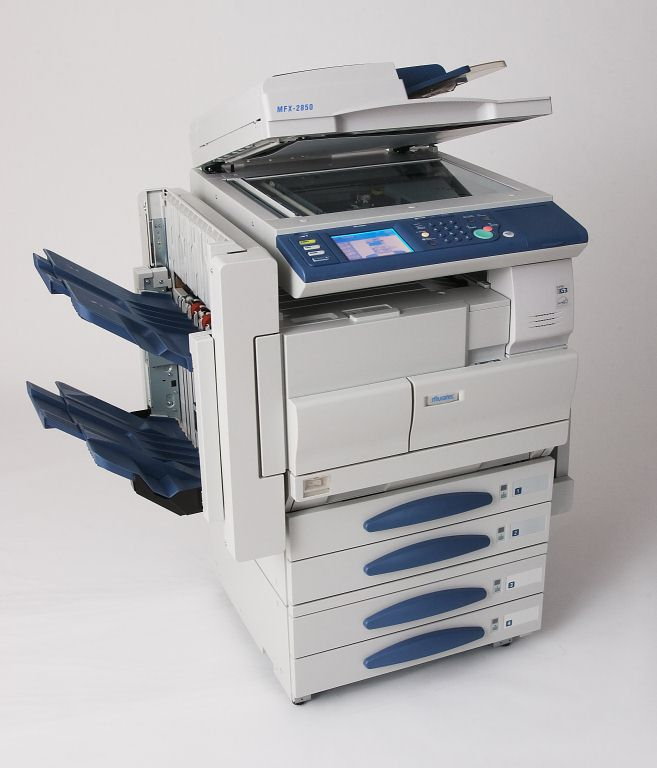Muratec ,MFX-2850, Color Laser MFP, Refurbished (MFX-2850)